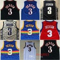 ألين 3 ايفرسون جورج تاون هيواس كلية رجل كرة السلة الفانيلة الأزرق أسود أبيض جميع مخيط