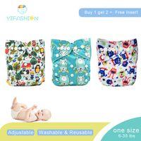 YiFashionBaby Poche réutilisable Nappy Nappy Lavable bébé Toile en tissu avec insert Tout en une taille d'une taille 6-35Ponds