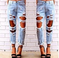 Fashion Destroyed Ripped Distressed Loose Denim Pants Women ...