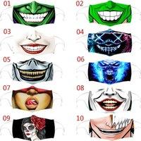 США на акции взрослые моющиеся выражения маска выдвижной подтягивающие ушные ушные маски рта aust защитный дизайнер 10 стилей