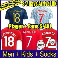 22 22 Ronaldo B. Fernandes 축구 유니폼 팬 선수 verison cavani sancho camiseta futbol rashford shaw 남자 키트 2021 2022 축구 셔츠