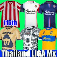 20 21 22 Club America Third Soccer Jerseys 2021 2122 الصفحة الرئيسية Unam Leon Uanl Tigres 115 شيفاس Guadalajara 115 سنة كيت كاميساس دي فيوتول لكرة القدم قمصان