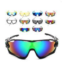 Мотоцикл Солнцезащитные очки Открытый Велоспорт Цвет Изменение Очки Спортивные Мужские и женские Моды Велосипедные Очки Падение ПК