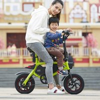 Elektrische Fahrrad 12 Zoll Mini-Fahrrad mit Kindersitz Eingebauter Bluetooth-Lautsprecher-Faltungsroller für Erwachsene E-Bike 36V7.8ah