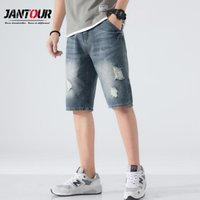Men's Jeans Men Ripped Short Brand Clothing Bermuda Cotton Shorts Breathable Denim Male Destroyed Hole Large Size 40 42