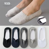 Men's Socks 10 Pairs Men's Summer Thin Low Cut Man High Quality Cotton Seamless Shallow Mouth Invisible Non-slip Silicone Ankle
