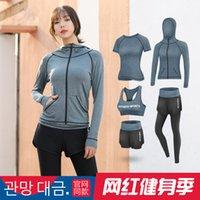 2020 الربيع والخريف اليوغا الملابس المرأة تشغيل الملابس الجافة سريعة المهنية الرياضة اللياقة البدنية دعوى النساء