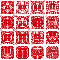 Caso de travesseiro de estilo chinês Caso de travesseiro de casamento Decoração doméstica bens de casa curto almofada de almofada t2i52926