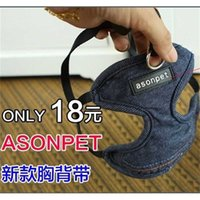 Dog Leashes Asonpet pet chest strap set traction rope I-shaped jeans small belt IZHZ
