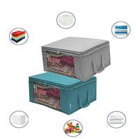 뚜껑 접이식 방진 상자 대용량 의류 옷장 주최자 가방 옷장 및 밑바닥 BWF7476 퀼트 스토리지 가방