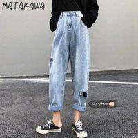 Jeans da donna Matakawa vintage streetwear pantaloni fori 2021 donna estate sciolto coreano a vita alta a vita alta