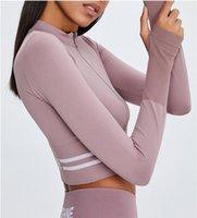 2021 spring new yoga sports jacket women's nylon stretch zipper sportswear running room sexy fashion fitness clothes