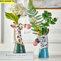 Vases Bao Guang Ta Résine Tête d'animaux Vase Flowerpot Bubble Salle de gomme Décoration Simulation Zebra Panda Deer Creative Artisanat Décor