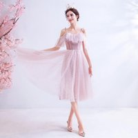 Party Dresses 2021 Fashion Elegant Pink Short Formal Evening Sequins Tulle Bride Prom Dress DC038