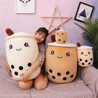 플러시 동물 24cm 우유 차 플러시 장난감 플러시 양조 동물 - 박제 만화 원통형 바디 베개 컵 모양의 베개 496
