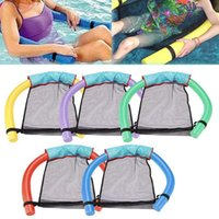 Pool & Accessories Swimming Floating Chair Net Set Water Mesh Chair-Seat Ring Sticks