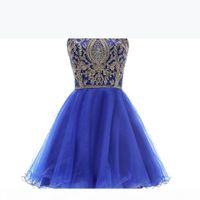 Halter Juniors 칵테일 파티 드레스 로얄 블루 골드 레이스 아플리케 홈 컴컴트 드레스 짧은 달콤한 15 댄스 파티 드레스