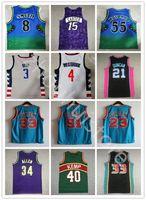 23 فينس 15 كارتر كرة السلة جيرسي سكوت 33 بيبن دينيس 91 رودمان ريترو راي 34 ألين شون 40 كيمب غاري بايتون ستيف 8 سميث 55 Mutombo 3 Beal 4 Westbrook Jerseys