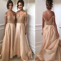 Champagne Gold Bridesmaid Dresses 2021 Sparkly Sequins Custom Made Plus Size A Line Floor Length Off the Shoulder Maid of Honor Gown vestidos