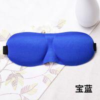 1000pcs  Lot Wholesale-New 3D Eyes Mask Shade Cover Rest Eyepatch Travel Cozy Eye Sleep Masks Binip 1472 T2