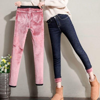 Women's Jeans Winter Wear Long Pants Plush Thickened High Waist Large Tight Elastic Warm