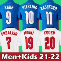 2021 Royaume-Uni Jerseys Kane Sterling Sterling Rashford Shirt de football 123