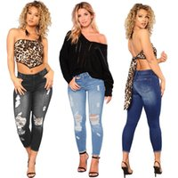 Women's Jeans Fashion Ripped For Women Stretch Skinny Distressed Denim Pants Female Slim Jeggings Summer Pencil Trousers