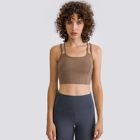 Crossed Shoulder Belt Sports Bra Nude High Elastic Solid Color Sports Tank Tops Running Fitness Underwear Gym Clothes Women