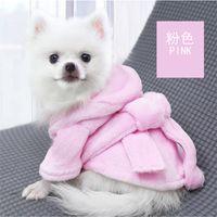 ПЭТ комбинезон милая капюшона одежда для одежды, удобный повседневный мягкий халат домой для щенка Pajamas сплошной зимний теплый мода 386 R2