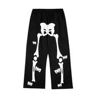 Print Elastic Waist Casual Men Pants Straight Spliced Style Hip Hop Loose Trousers