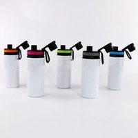 승화 알루미늄 블랭크 물 병 600ml 내열성 주전자 텀블 스포츠 화이트 커버 컵 핸들 바다 배송 RRC6848