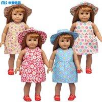 Кукла смена, смоделированный ребенок 43см Schaff кукла одежда 18 дюймов американская девушка принцессы юбка