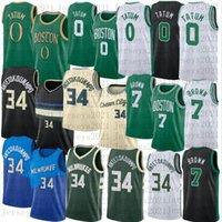 Mens Jayson 0 Tatum Basketbol Jersey Jaylen 7 Kahverengi Giannis 34 Antetokounmpo 2021 Dikişli Formalar