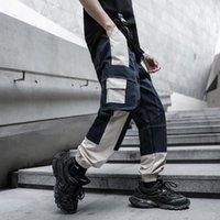 Iídosan 2021 Hip Hop Cargo Pantalones para hombres Streetwear japonés Harajuku Joggers Sweetpants Mujeres Casual Algodón Pantalones Hombres