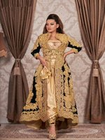 2021Gothic Traditional Kosovo Albanian Caftan Black Evening Dresses Long Sleeves Gold Applique Plus Size Prom Dress For Arabic Women Vestido De Novia