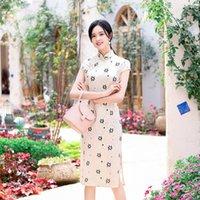 Ethnic Clothing Knee-Length Beige Lady Lace Cheongsam Skirt Short Sleeve Floral Slim Chinese Dress Bridesmaid Wedding Party Straight Qipao G