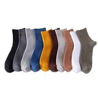 10 Pairs Lot High Quality Men Cotton Socks Short Male Harajuku Business Classic Elastic Solid Soft Socks Set Pack 2021 Brand New