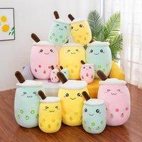 플러시 동물 장난감 24cm 우유 차 플러시 장난감 플러시 양조 동물 - 박제 만화 원통형 바디 베개 컵 모양의 베개
