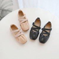 جميلة الفتيات لينة الأحذية الجلدية الناعمة للأطفال (2-18 سنة) مريحة مرونة الفرقة الرقص T20N12LS-08