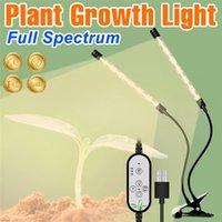 5V Phytolamp For LED Grow Light USB Full Spectrum Control Plants Seedlings Flower Indoor Tent Box Lamp Greenhouse