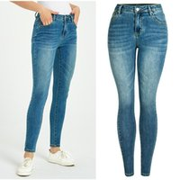Women's Jeans Skinny Women Pencil Pants Stretch Denim Trousers Tights Casual Plus Size Large Jeggings Slim