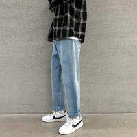 Bahar Kot Marka Kore Moda Düz Tüp Gevşek Takım Uzun Erkekler Pantolon Eşleşen T Gömlek ve Ceketler