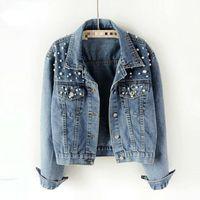 Women's Jackets Denim For Women 2021 Loose Button Pearls Jeans Jacket Korean Coats Turn-down Collar