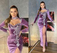 2021 Velvet Long Sleeved Mermaid Prom Dresses Side Slit Luxurious Crystals Beaded High Neck Formal Evening Gowns Saudi Arabia Dubai Special Occasion Dress AL9225