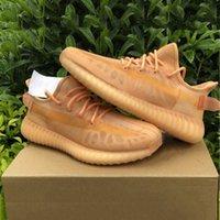 أحذية الجري أحذية أحادية الصلبة أحذية برتقالية رياضية مدرب في الهواء الطلق النساء والرجال سيندر حذاء