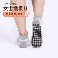 HECHO TRANSPLETLE HECHO ANTIKID YOGA Dispensando en el piso de las mujeres Deportes Ocio de los calcetines de trampolín adulto