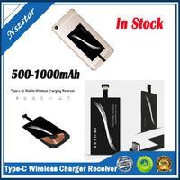Android 스마트 폰을위한 C USB-C QI 무선 충전기 충전 수신기 모듈 유니버설 타입 -C 휴대 전화 충전기 수신기 DHL
