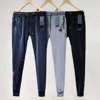 Summer Mode Casual Hommes Casual Pantalon Casual Confortable et respirant Haut Elastic Silk Silk Pantalon Fitness Running Wear