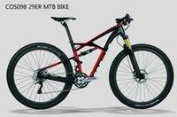 COS098 Popüler Ucuz Çin Tedarikçisi Karbon Fiber Süspansiyon MTB Dağ Bisikleti Bisiklet Aksesuar Parçaları Çerçeve 29er