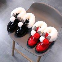 2021 winter new children's snow boots fashion sweet round head girls' short boots Plush warm children's cotton boots